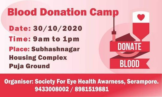 Blood Donation Camp, 30 October   Event in Serampore   AllEvents.in