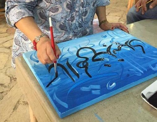 Arabic Calligraphy - Zayed Branch | Event in Cairo | AllEvents.in