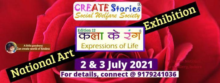 Kala Ke Rang 12 (National Art Exhibition), 2 July | Event in Indore | AllEvents.in