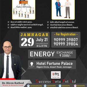 Workshop for Sales