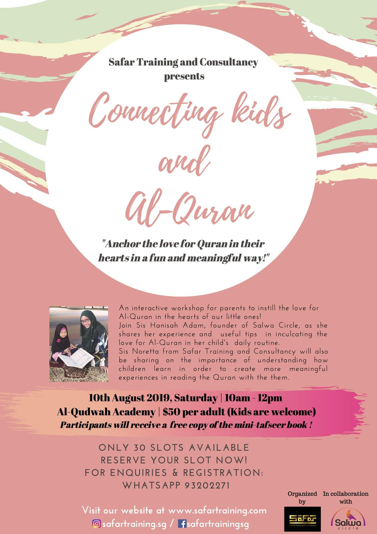 Connecting Kids and Al-Quran