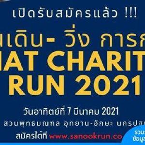 NAT Charity Run 2021