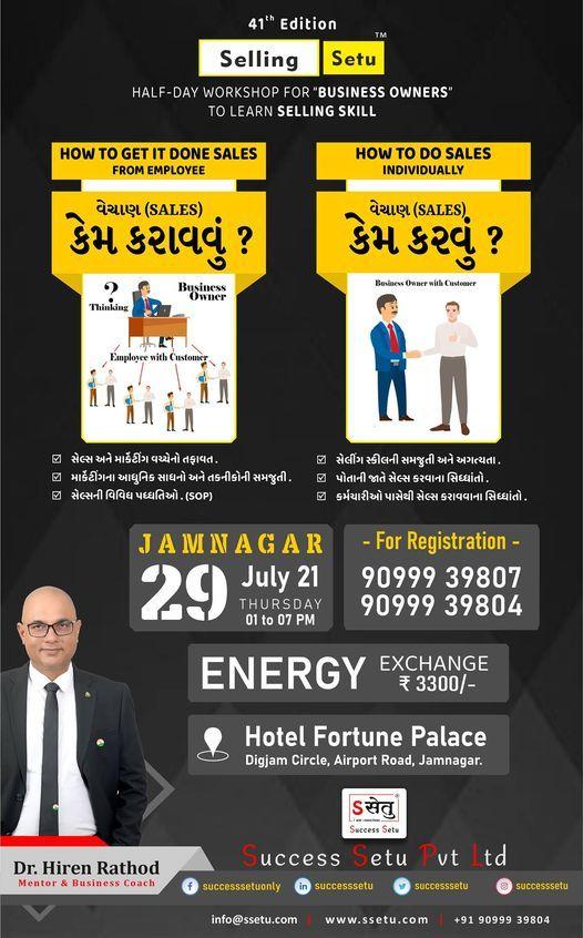 Workshop for Sales, 29 July | Event in Jamnagar | AllEvents.in