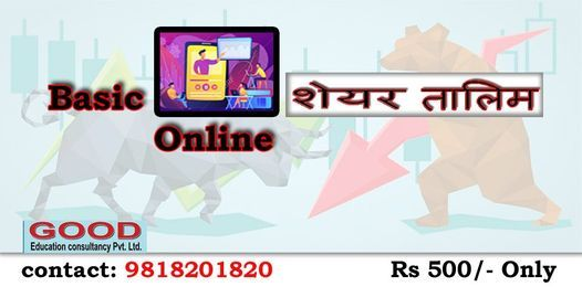 Online Basic Share Training (  )