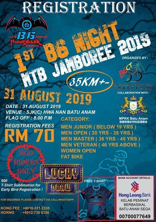 1ST B6 Night MTB Jamboree 2019