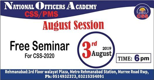 Free Seminar CSS 2020 in Rehmanabad at Rehmanabad:3rd Floor