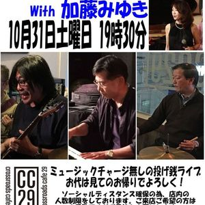 Crossroads Live Vol.12  Organ Trio with