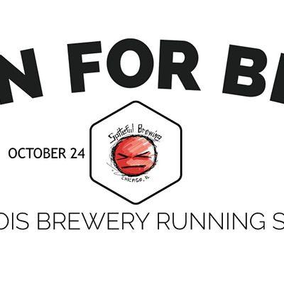 Beer Run - Spiteful Brewing - 2021 IL Brewery Running Series