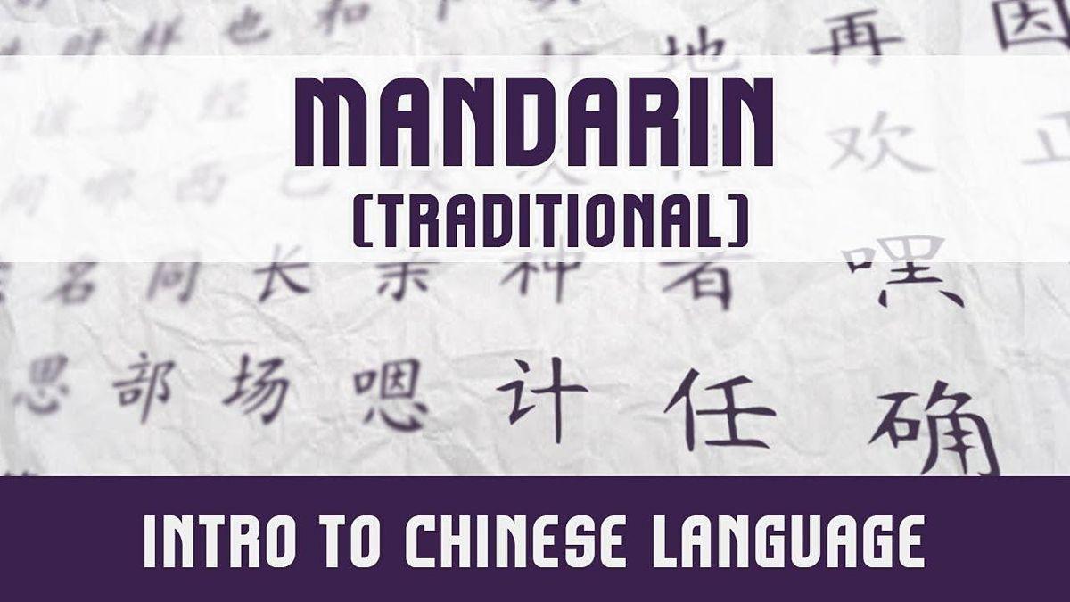 Kids Online Mandarin Language 5 Day Camp, 22 November   Online Event   AllEvents.in